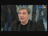 Александр Невзоров про День Семьи, терроризм и национальное самосознание