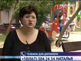 Сюжет про Антошу Коробоваю Первый Национальный канал, Украина