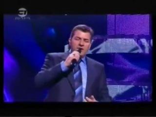Nersik Ispiryan-mayr