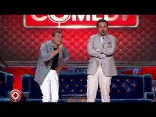 Comedy Club - ������� � ��������� �������� (���� ����� ������)